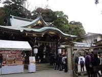 08enoshima_hetu
