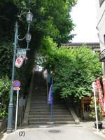 02otokozaka