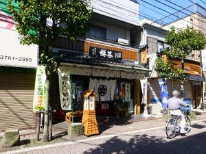 10mihara