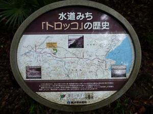 Oohima02_02