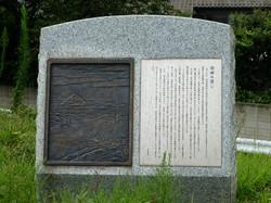 08hanedanowatashi