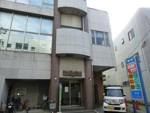 28tokunoyu
