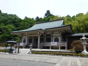 Daisenji04