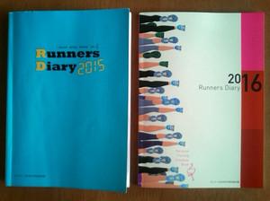 Runners_diary