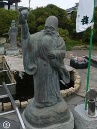 04hukurokuju