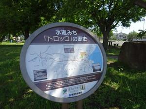 05w_kawashima01