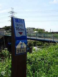 09_16km