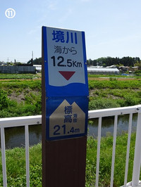 11_125km