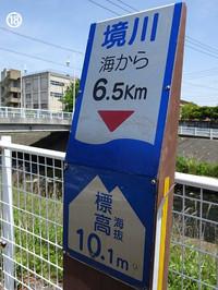 18_65km