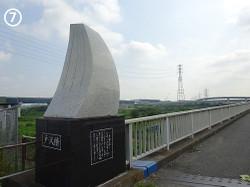 07tozawa_b