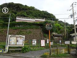 05inamuragasaki