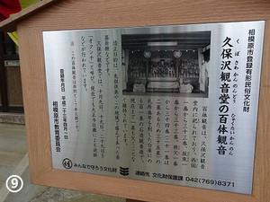 09kubozawa