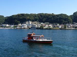 Atagomaru