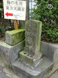 07higashikata