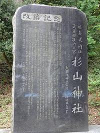 Sugiyama03