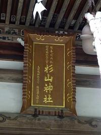 Sugiyama05