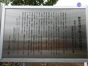 04kozaiji