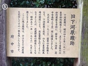05shimokawara01