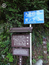 04kawazu01