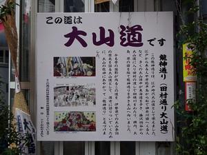 Tamura_s01