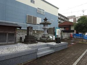 03nagatuta_shimo