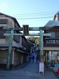 03enoshima