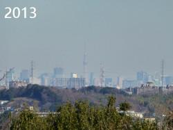 Skytree2013