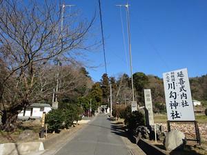 02kawawa01