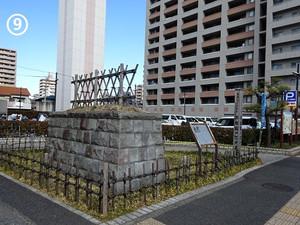 Hiratuka_edo