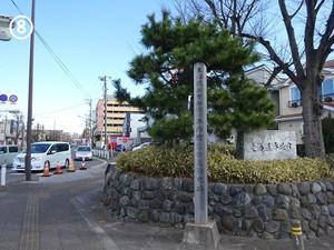 Hiratuka_kyo