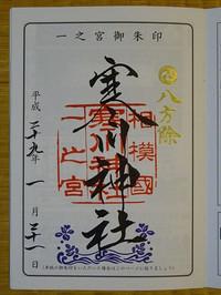 01samukawa04