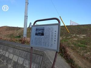 Shinomiya