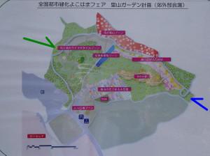 Satoyama_map
