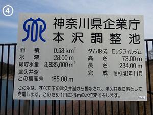 04shiroyama_l02