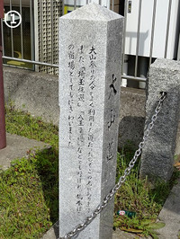 01hashimoto02