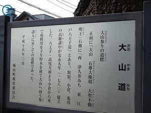 03harajuku03