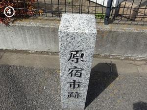 04harajuku