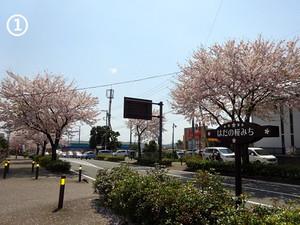 01shinbashi