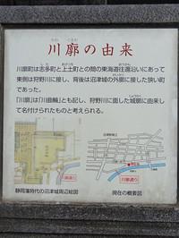 Kawaguruwa02