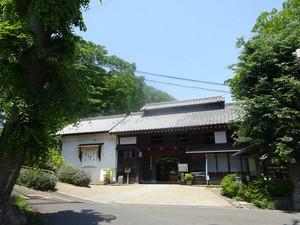 Nagaya_g01
