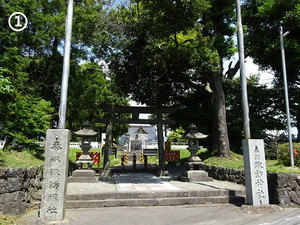 01suwa
