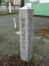 01aihara1