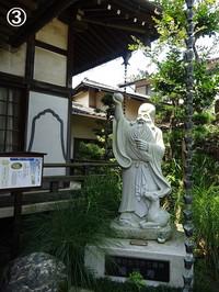 03hukurokuju02