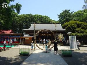 05chinowa