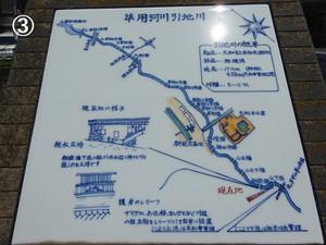 03yamashita_b_2
