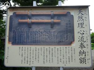 04yasaka02
