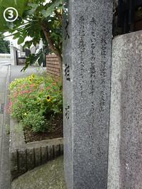 03bunso02