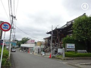 04yakurazawa01