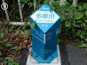 09tokyo_memory