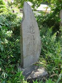 001yokohamamiti